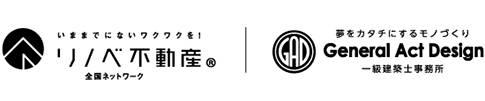 株式会社GADリノベ不動産|General Act Design